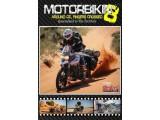 MOTORBIKIN 8 -  AROUND OZ, FINGERS CROSSED